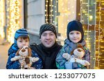 family  childhood  season and... | Shutterstock . vector #1253077075