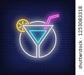 cocktail with straw neon sign.... | Shutterstock .eps vector #1253083318
