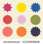 vector starburst set   Shutterstock .eps vector #1253090848