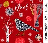 christmas invitation card ...   Shutterstock .eps vector #1253160232