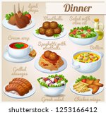 set of food icons. dinner. lamb ... | Shutterstock . vector #1253166412