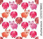 seamless pig patterns | Shutterstock . vector #1253178802