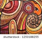 watercolor illustration art...   Shutterstock . vector #1253188255