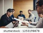 building  construction ... | Shutterstock . vector #1253198878