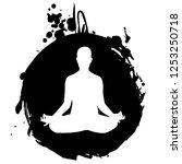 man in meditation  | Shutterstock .eps vector #1253250718