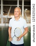 retired active man with... | Shutterstock . vector #1253251042