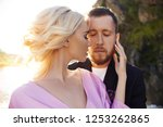 couple in love stands in the...   Shutterstock . vector #1253262865