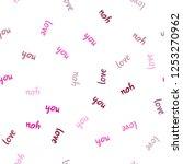 dark pink vector seamless...   Shutterstock .eps vector #1253270962