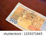 close up. 500 five hundred...   Shutterstock . vector #1253271865