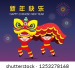 happy chinese new year with... | Shutterstock .eps vector #1253278168