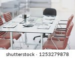 conference hall before the... | Shutterstock . vector #1253279878