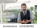 view of a young attractive... | Shutterstock . vector #1253280982