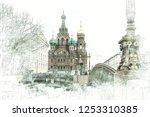 stylized by watercolor sketch...   Shutterstock . vector #1253310385
