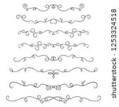 thin line decoration dividers... | Shutterstock .eps vector #1253324518