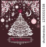 ornate vintage sweet christmas... | Shutterstock .eps vector #1253331538
