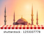 yeni cami ottoman imperial... | Shutterstock . vector #1253337778