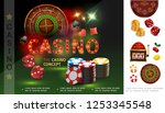 realistic casino concept with... | Shutterstock .eps vector #1253345548