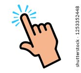 finger touch or tap icon | Shutterstock . vector #1253352448