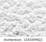 white frozen snow wall texture  ... | Shutterstock . vector #1253359822