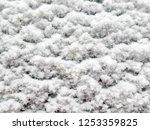white frozen snow wall texture  ... | Shutterstock . vector #1253359825