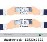 500 saudi arabia riyal banknote.... | Shutterstock .eps vector #1253361322
