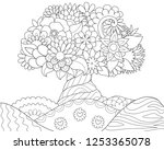 beautiful abstract floral tree... | Shutterstock .eps vector #1253365078