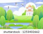 spring scene with church ... | Shutterstock .eps vector #1253402662