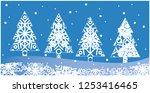 vector illustration christmas... | Shutterstock .eps vector #1253416465