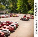 go kart speed drive race sport...   Shutterstock . vector #1253416732