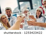 merry christmas and happy new... | Shutterstock . vector #1253423422