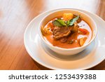roasted duck red curry  thai... | Shutterstock . vector #1253439388