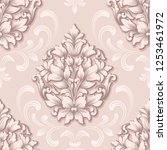 vector damask seamless pattern... | Shutterstock .eps vector #1253461972