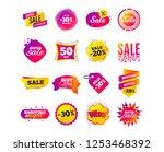 sale banner templates design.... | Shutterstock .eps vector #1253468392