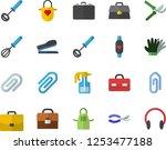 color flat icon set apron flat... | Shutterstock .eps vector #1253477188