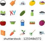 color flat icon set cauldron... | Shutterstock .eps vector #1253486572