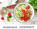 healthy vegetable salad of...   Shutterstock . vector #1253494075