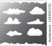 vector pixel art white clouds... | Shutterstock .eps vector #1253501725