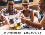 young cheerful people in the... | Shutterstock . vector #1253504785