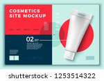 vector 3d realistic cosmetic... | Shutterstock .eps vector #1253514322