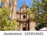 metropolitan cathedral basilica ... | Shutterstock . vector #1253514652
