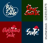 set of holiday sale  christmas... | Shutterstock .eps vector #1253515975