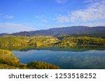 amazing landscapes  of turkey...   Shutterstock . vector #1253518252