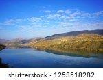 amazing landscapes  of turkey...   Shutterstock . vector #1253518282