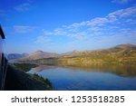 amazing landscapes  of turkey...   Shutterstock . vector #1253518285