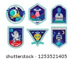 colorful set icons with patches ... | Shutterstock .eps vector #1253521405