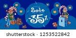 santa s workshop gift sale... | Shutterstock .eps vector #1253522842