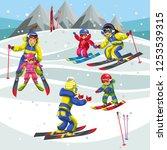 cartoon little children...   Shutterstock .eps vector #1253539315