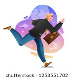 business man with briefcase... | Shutterstock .eps vector #1253551702