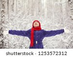 happy girl for a walk in the... | Shutterstock . vector #1253572312