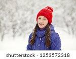 portrait of a cute teen girl... | Shutterstock . vector #1253572318